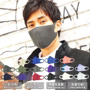 マスク おしゃれ メンズ マスク ブランド 大きめ 洗える 男性 女性 小さめ 韓国 ファッション ウレタンマスク カラーマスク スポーツマスク|diamonddust