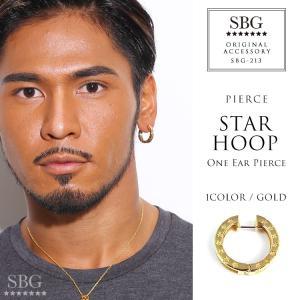 人気 メンズ レディース ブランド SBG 金 スター フープ ピアス 15mm 片耳 ゴールド 星 イヤリング ポストシルバー925|diamonddust