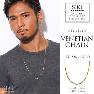 人気ブランドSBG(エスビージー)金ベネチアンチェーン70cm。 上質な真鍮を使用したオリジナルチェ...