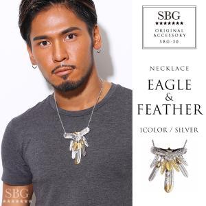 人気ブランドSBG(エスビージー)イーグル&金銀フェザー7枚ネックレス。流通品とは違い、フェザーとイ...