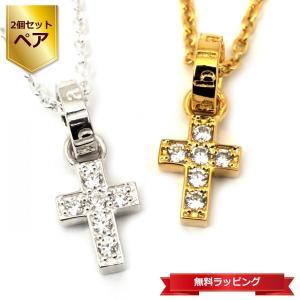 ペア ネックレス blackdia シンプル ジルコニア クロス ネックレス シルバー925 ギフト プレゼント ラッピング 無料|diamonddust