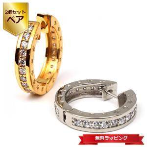 ペア ピアス blackdia CZ スター フープ ピアス 片耳 シルバー925 ギフト プレゼント ラッピング 無料|diamonddust