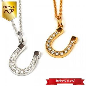 ペア ネックレス blackdia CZ サイド ホースシュー ネックレス シルバー925 ギフト プレゼント ラッピング 無料|diamonddust