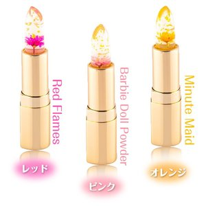 kailijumei カイリジュメイ 限定ゴールドキャップバージョン リップ diamondhearts 02