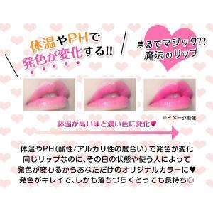 kailijumei カイリジュメイ 限定ゴールドキャップバージョン リップ diamondhearts 03