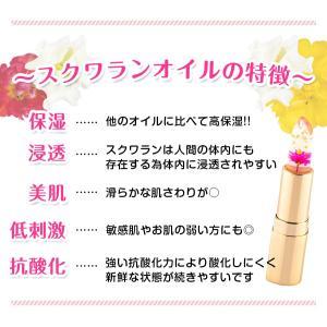 kailijumei カイリジュメイ 限定ゴールドキャップバージョン リップ diamondhearts 04