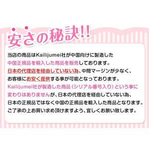 kailijumei カイリジュメイ 限定ゴールドキャップバージョン リップ diamondhearts 05