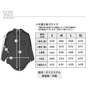 花柄レース刺繍シャツ シャツ ブラウス トップス レディース レース 刺繍 ゆったり 長袖 diamondhearts 14