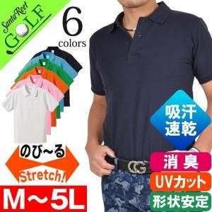 ゴルフウェア ポロシャ ツ メンズ ゴルフポロ 高性能ド ライ鹿の子素材ゴルフポロシャツ CA-UA5190|diana
