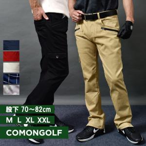 476cb4d038b2e0 SALE ゴルフウェア パンツ カーゴパンツ メンズ ストレッチ 無地 迷彩 スリット ゴルフ 大きいサイズ おしゃれ 春 2019 CG-140707