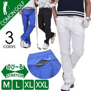 ゴルフウェア メンズ 春 ゴルフパンツ パンツ ストレッチ ズボン  夏 春夏 新作 2017 CG-15914G|diana
