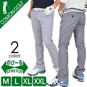 SALE ゴルフ メンズ ゴルフウェア パンツ ズボン ストレッチ おしゃれ ローライズ スリット入...