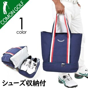 SALE ゴルフバッグ シューズ収納 ゴルフ メンズ トートバック  キャンバス地 オシャレ カバン コモンゴルフ ゴルフ用品  CG-BG18011