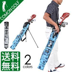 ゴルフバッグ セルフスタンドバッグ ミニキャディーバッグ 迷彩柄 CG-BG18014