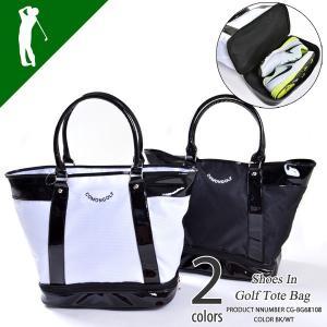 ●セール ゴルフバッグ トートバッグ ゴルフ用品 ゴルフ ビ...