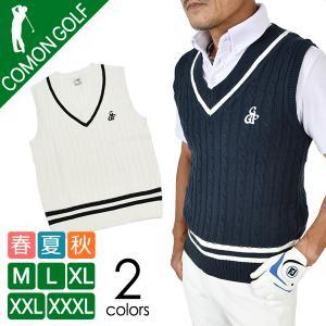 セール ゴルフウェア メンズ ベスト Vネック  コットン チルデン ゴルフトップス  春 CG-BS546|diana
