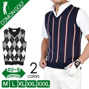 総柄Vネックゴルフベスト COMONGOLF コモンゴルフ  ●流行や年齢を問わずに着用できる ●色...