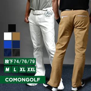 42e4cee0e129fd SALE ゴルフウェア メンズ ゴルフパンツ ストレッチ ズボン 大きいサイズ ロングパンツ スリット 迷彩柄 おしゃれ 春夏 2019 CG -GI013