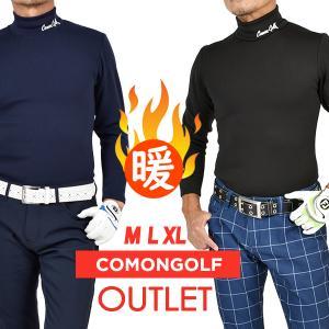 sale 送料無料 ゴルフ ゴルフウェア メンズ インナー シャツ ロンT ハイネック 長袖 極暖 ...