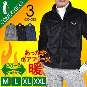 SALE ジャケット ゴルフ メンズ ゴルフウェア 防寒 フリース ボア アウター ジップアップ おしゃれ 大きいサイズ 秋 冬 秋冬 2018 CG-JK809