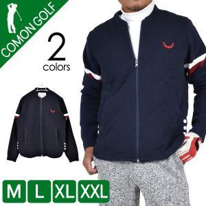 SALE ゴルフ メンズ ゴルフウェア アウター 防寒 ゴルフアウター ゴルフジャケット ブルゾン 秋 冬 ストレッチ 大きいサイズ おしゃれ CG-JK811