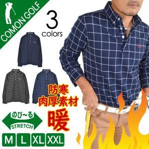 sale ゴルフ ゴルフウェア ポロシャツ メンズ 長袖 厚手 大きいサイズ 蓄熱 暖 防寒 ゴルフ...
