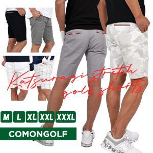 SALE ゴルフウェア メンズ ショートパンツ ゴルフ 大きいサイズ ストレッチ 短パン おしゃれ チェック 迷彩 春夏 2018 クライミングパンツ CG-NF151