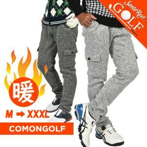 ゴルフウェア メンズ パンツ ゴルフパンツ スライバーニット 防寒 大きいサイズ カーゴパンツ おし...