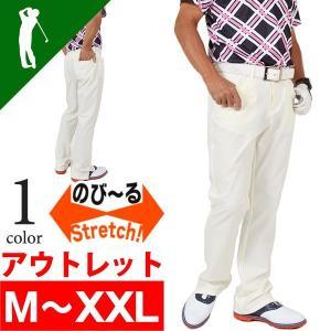 ゴルフウェア メンズ ゴルフパンツ ストレッチ 夏 大きいサイズ 裾スリット入り 春夏 新作 2017 CG-OUTLET2|diana