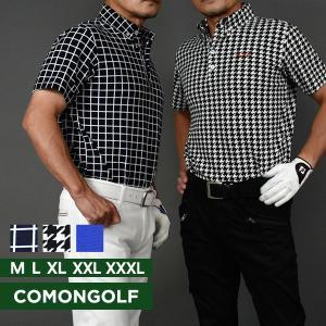 ゴルフウェア メンズ ポロシャツ 半袖 ゴルフ ゴルフポロシャツ 大きいサイズ ボタンダウン トップス 春 2017 夏 おしゃれ ゴルフトップス CG-SP541|diana