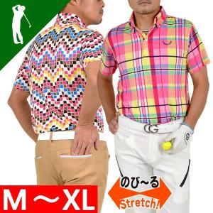 ゴルフウェア メンズ ポロシャツ 半袖 ゴルフ ゴルフポロシャツ 大きいサイズ ボタンダウン ドライ素材 ストレッチ 春 夏 おしゃれ CG-SP601|diana