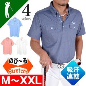 SALE 半袖ポロシャツ メンズ ゴルフウェア ポロシャツ ...