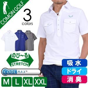 ゴルフウェア メンズ ポロシャツ 半袖 ゴルフ ウエア ゴルフポロシャツ 大きいサイズ ゴルフ ウエア ストレッチ おしゃれ 春 夏 春夏 2017 CG-SP702G|diana