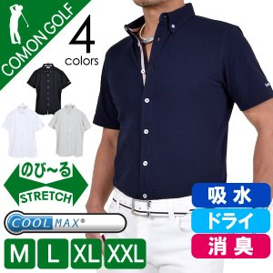 半袖ポロシャツ メンズ ゴルフウェア ポロシャツ ゴルフ シ...