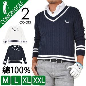セール ゴルフウェア メンズ ゴルフ セーター 大きいサイズ ニット チルデン Vネック コットン ゴルフウエア ゴルフトップス 春  CG-ST547|diana
