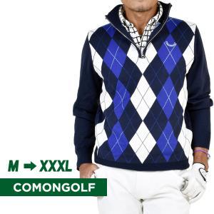 ゴルフ メンズ ゴルフウェア アウター ジャケット セーター ニット アーガイル おしゃれ 大きいサ...