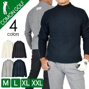 会員限定SALE ゴルフウェア メンズ ゴルフ ウェア セーター ハイネック 大きいサイズ ニット ...