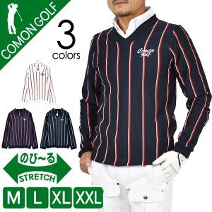 sale ゴルフウェア メンズ セーター Vネック ニット ゴルフトップス ゴルフセーター ストライ...