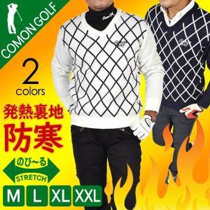 sale ゴルフウェア メンズ セーター Vネック ニット ゴルフトップス ゴルフセーター ダイヤ柄...