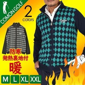 sale ゴルフ メンズ ゴルフウェア アウター ジャケット セーター ニット アーガイル おしゃれ...