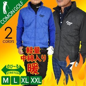 sale ゴルフ メンズ ゴルフウェア 防寒 暖か 中綿キルティング アウター ストレッチ ジップア...