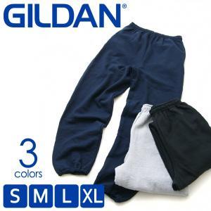 スウェットメンズスウェットパンツメンズ7.75オンスコットンスウェットパンツ GILDAN GD18100|diana