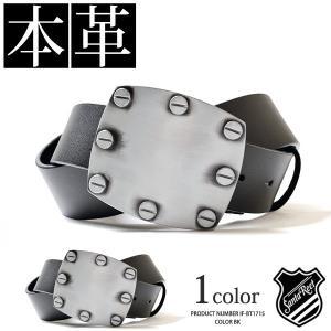 本革ベルト メンズ レザー 牛本革 サイズ調整可能 大きいサイズ スクエアバックル レザーベルト IF-BT1716|diana