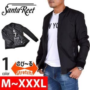 セール ジャケット メンズ MA-1 大きいサイズ アウター ライダースジャケット ミリタリー  秋冬 新作 2016 IF-C1927|diana