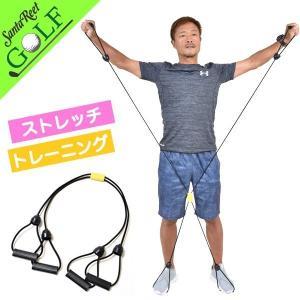 ショルダーストレッチチューブ  ●飛距離アップに必要な筋肉を効果的に鍛えましょう ●丸くなった肩周り...