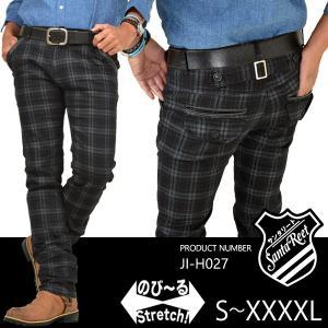 パンツ メンズ ストレッチパンツ 大きいサイズ スリムストレッチ パンツ ブラックチェック柄 ボトムス JI-H027|diana