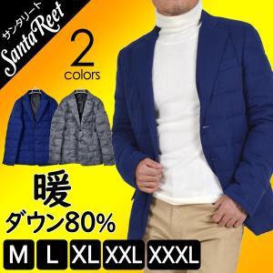 SALE ダウンジャケット 軽量 メンズ 大きいサイズ ジャケット テーラードジャケット ダウン アウター おしゃれ 秋冬 秋 冬 新作 JI-JK704NF|diana