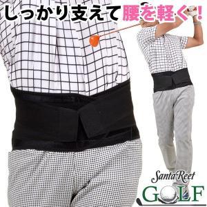コルセット腰痛対策腰痛防止大きいサイズゴルフ ユニセックスウエスト引き締め男女兼用腰痛健康サポート 腰椎コルセットサポートベルト NF-BB49|diana