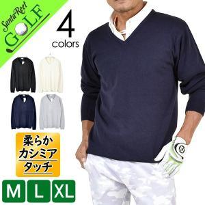 カシミヤタッチVネックゴルフセーター  ●少し肌寒くなった時に活躍ゴルフセーター ●着回しが効いて使...