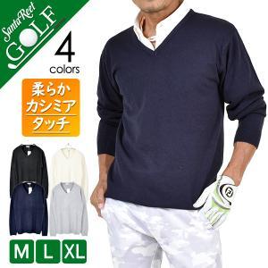 sale セーター メンズ Vネック ニット カシミヤタッチ ハイゲージ トップス ゴルフウェア ゴ...